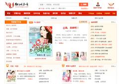 Chinas rosarote E-Book-Welt