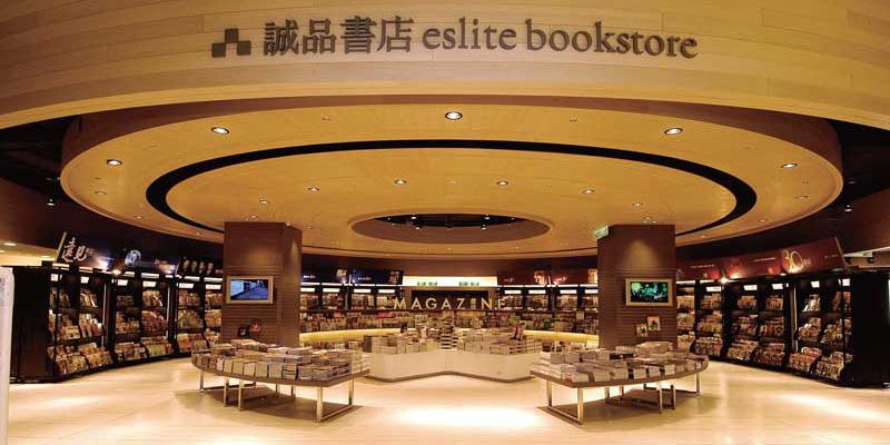 Buchketten setzen auf Kundenbindung mit Ambiente und Mehrwert